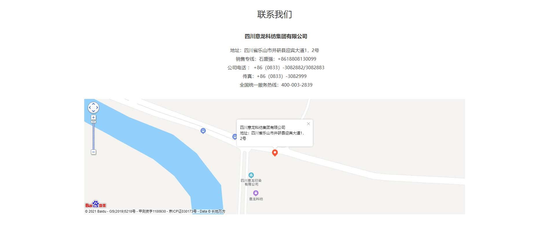 四川意龍3.jpg